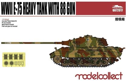 Picture of Germany WWII E-75 Heavy Tank with 88 gun