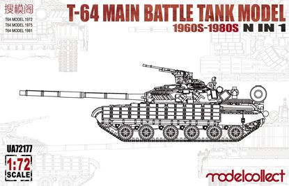 Picture of T-64 Main Battle Tank Model 1960s-1980s N IN 1